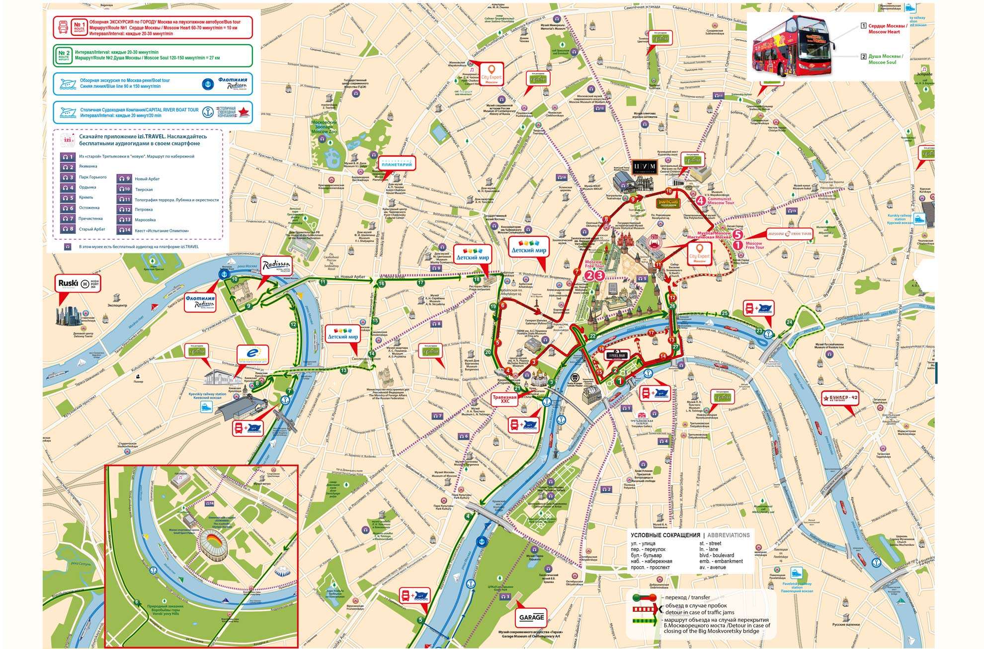 Hop-On Hop-Off Tour Moskau | Buchen Sie online! on